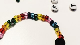 Diffuser Bracelet Craft